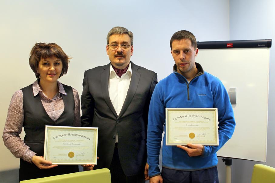 certificate-sdelka