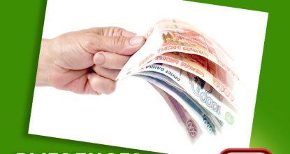 №3. Как найти самого щедрого покупателя?