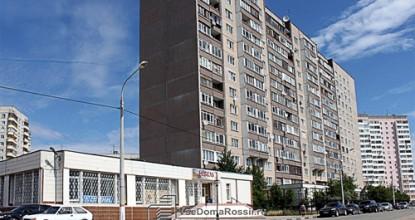 2-комнатная квартира в Жуковском